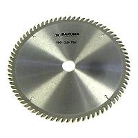 BAKUMA(バクマ工業) チップソー トメ切用 190mm×76P
