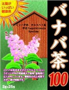 太陽がいっぱい バナバ茶 2g×25包
