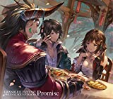 GRANBLUE FANTASY ORIGINAL SOUNDTRACKS Promise(特典なし)