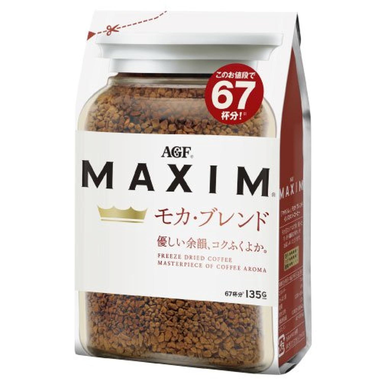 AGF マキシム モカ?ブレンド 袋 135g 12袋