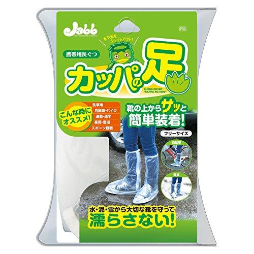 PROSTAFF(プロスタッフ) 洗車用品 携帯用長ぐつ カ...