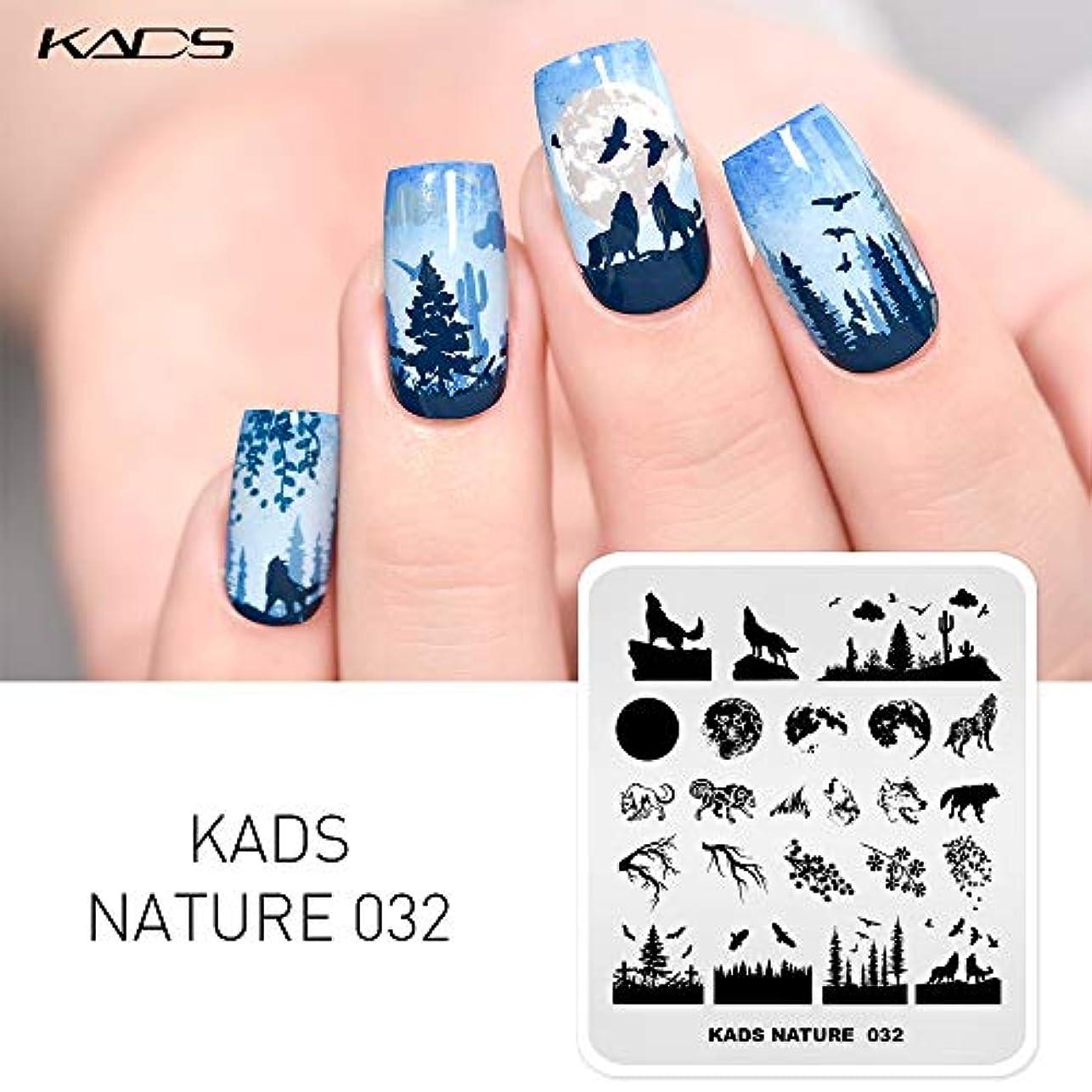 即席自殺線形KADS ネイルスタンププレート オオカミ 森の風景 ネイルイメージプレート ネイルステンシル (NA032)