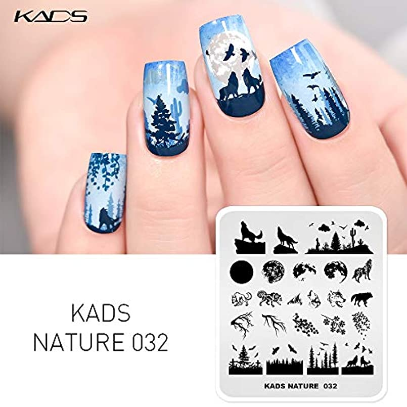 しかしながら特異性船乗りKADS ネイルスタンププレート オオカミ 森の風景 ネイルイメージプレート ネイルステンシル (NA032)