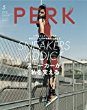 NIKE スニーカー PERK(19) 2017年 05 月号 [雑誌]: GRIND(グラインド) 増刊 (SNEAKER ADDICT スニーカーが、私を変える)
