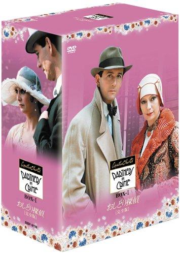 おしどり探偵[完全版]DVD-BOXIの詳細を見る