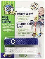 Baby Buddy ベビー バディ Secure-A-Toy 2ct おもちゃストラップ2色各1本組 【アメリカ製】 Royalblue&White ロイヤルブルー&ホワイト