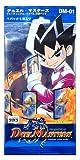 デュエルマスターズトレーディングカードゲームDM-01:拡張パック第1弾 BOX