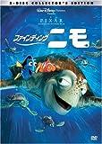 ファインディング・ニモ [DVD] 画像