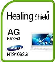 Healingshield スキンシール液晶保護フィルム Anti-Fingerprint Anti-Glare Matte Film for Samsung Laptop Ativbook 9 Lite NT910S3G