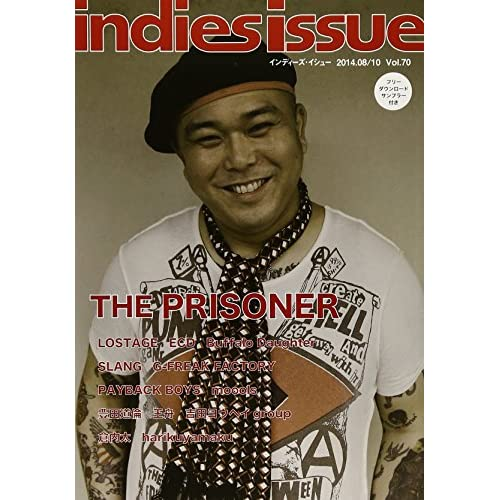 indies issue 70 ザ・プリスナー