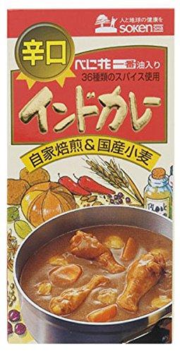 創健社 インドカレー 辛口 自家焙煎&国産小麦 箱115g