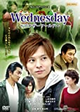 Wednesday ~アナザーワールド~ TWILIGHT FILE VI[DVD]
