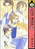 LOVE MODE 7 (ビーボーイコミックス)