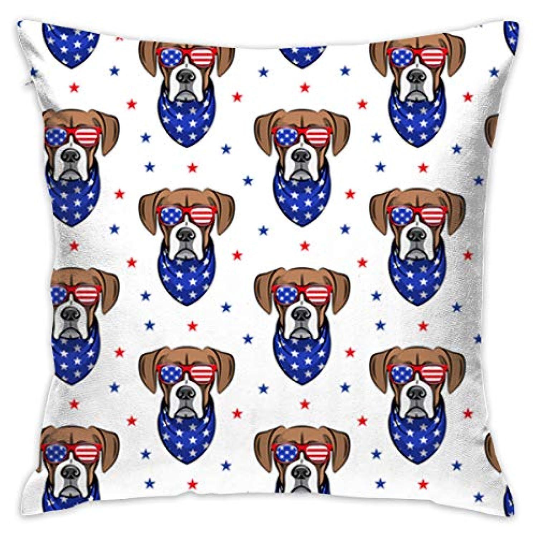 かっこよさ 犬見栄え 枕カバー ファスナー付き 創意 デザイン やわらか 肩こり対策 首?頭?肩をやさしく支える おしゃれ 無地 正方形