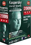 Kaspersky Internet Security 2009 優待版 (メーカー提供:1,000円キャッシュバックキャンペーン中) (商品イメージ)