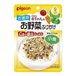 ピジョン お徳用赤ちゃんのお野菜ふりかけ 小魚 15.3g×6個