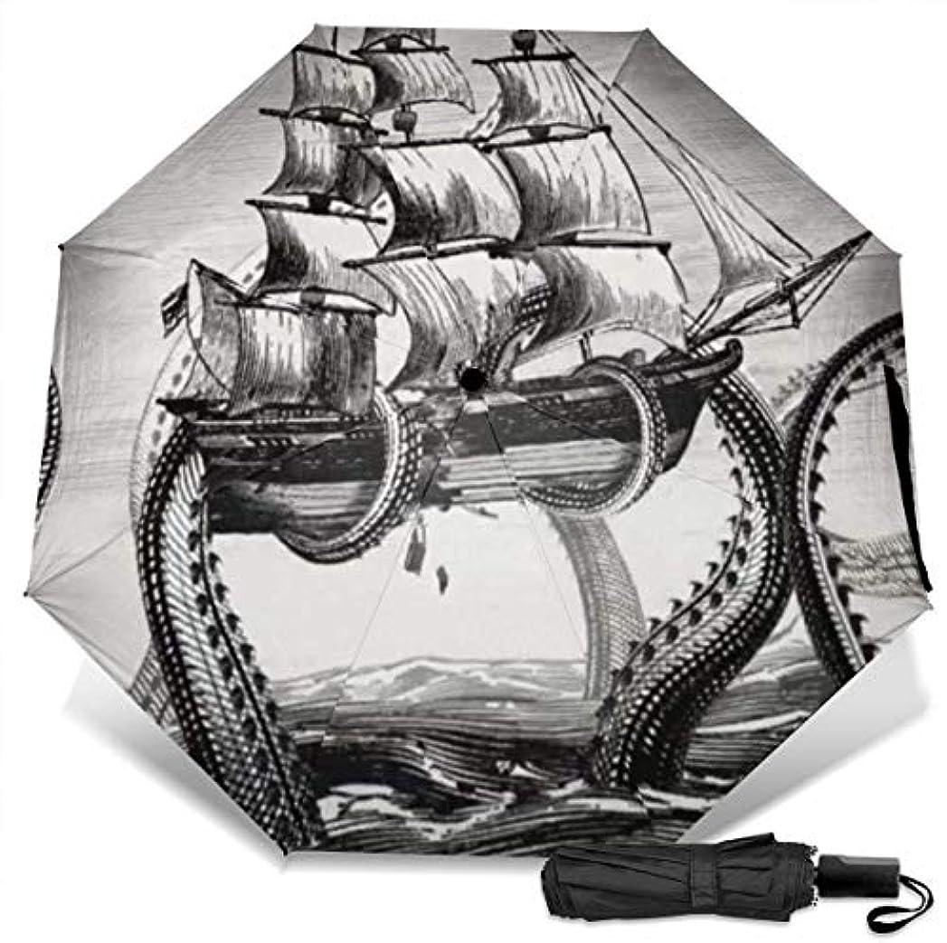 エーカーできるあえてブラックホワイトアタックタコ船折りたたみ傘 軽量 手動三つ折り傘 日傘 耐風撥水 晴雨兼用 遮光遮熱 紫外線対策 携帯用かさ 出張旅行通勤 女性と男性用 (黒ゴム)
