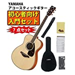 YAMAHA ヤマハ アコースティックギター FS820 NT ナチュラル 初心者7点セット
