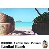 """キャンバスパネル絵 """"Lanikai Beach"""" Yoshikatsu Kuriyama 栗山義勝氏"""