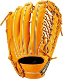 ZETT(ゼット) 硬式野球 グラブ (グローブ) プロステイタス SEシリーズ 外野手用 右投げ用 オレンジ (5600) サイズ:9 日本製 専用グラブ袋付き BPROG07S