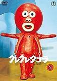 クレクレタコラ コンプリート・コレクション vol.5  東宝DVD名作セレクション