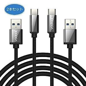 usb type-c ケーブル Vodool 【2本セット】USB 3.0 A 急速充電 5Gbps 高速データ転送 10000回以上の曲折テスト Quick Charge3.0 対応 タイプC USB C ケーブル (ブラック,1M/1.5M)