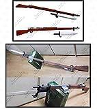 模型 ペーパークラフト 高級防水紙 工作 三八式歩兵銃 日本軍