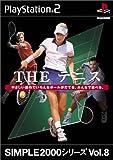 「THE テニス」の画像