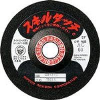 レヂボン スキルタッチS 100×2×15 WA80 SKL1002WA80 (20枚入り)