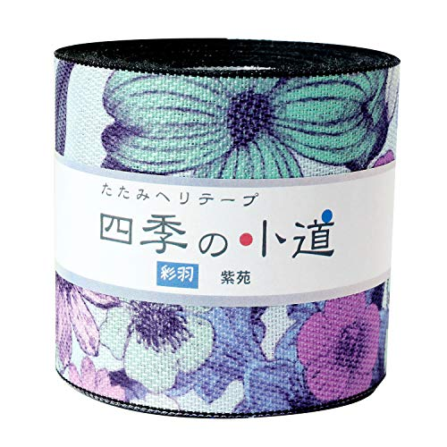 NBK 手芸用 畳へりテープ 彩羽 紫苑 10m巻 紫 HER36