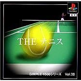 SIMPLE1500シリーズ Vol.26 THE テニス