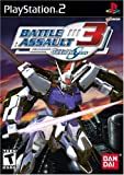 Battle Assault 3: Gundam Seed / Game