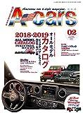 A-cars 2018年2月号