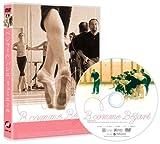ベジャール、バレエ、リュミエール [DVD] 画像
