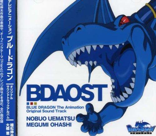 テレビアニメーション BLUE DRAGON オリジナルサウンドトラックアルバム1