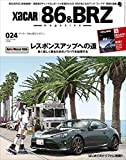 XaCAR86&BRZmagazine(ザッカー86&BRZマガジン) 2019年 7月号 (雑誌)