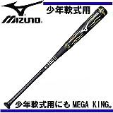 MIZUNO(ミズノ) ベースボール バット 少年軟式用 ビヨンドマックス メガキング 1CJBY10578 78cm/570g平均