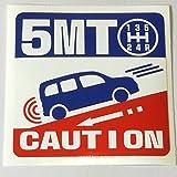 後退注意 ステッカー 5MT フランス国旗 カラー トリコロール シール