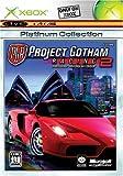 Project Gotham Racing2 Xbox プラチナコレクション