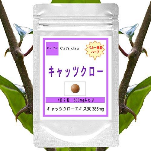 キャッツクローサプリメント1ヶ月分(60粒×1袋)