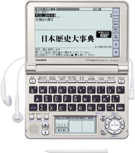 CASIO Ex-word 電子辞書 XD-GF6550GD シャンパンゴールド 音声対応 130コンテンツ収録 多辞書総合モデル クイックパレット付き5.7型(横117.0×縦66.1mm)タッチパネル搭載