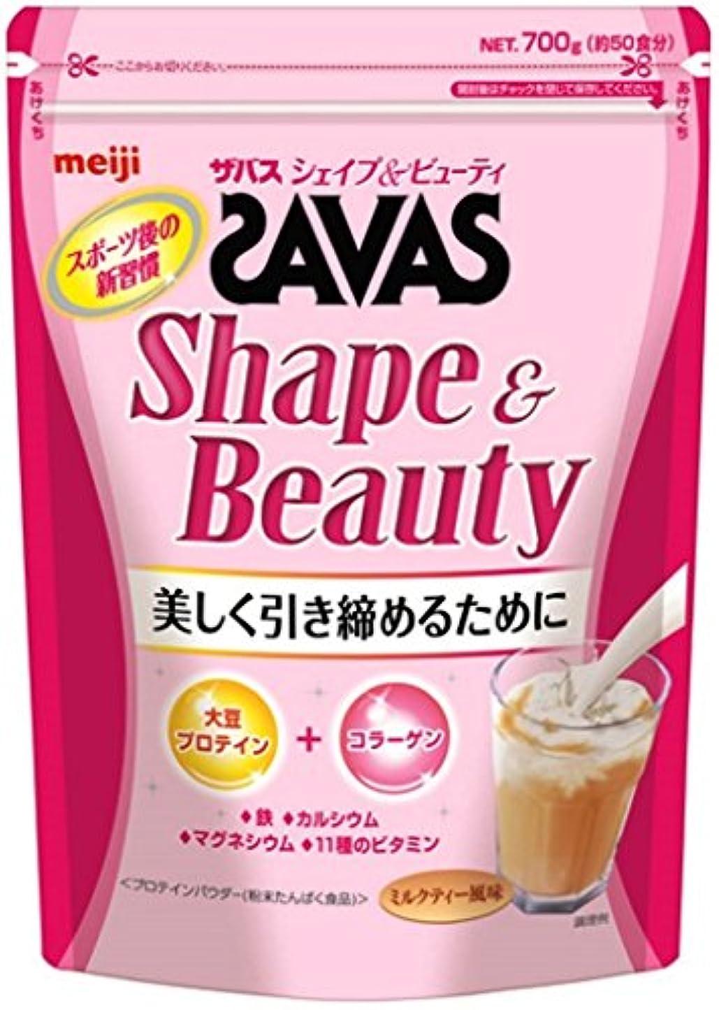 アクティビティ現代の後退する明治 ザバス シェイプ&ビューティ ミルクティー風味 【50食分】 700g