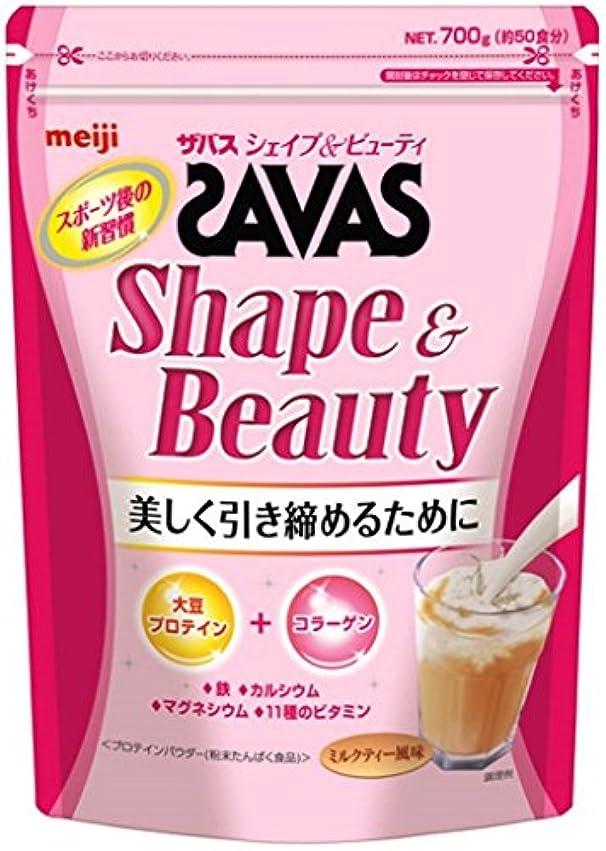 なめらかハンディキャップビジョン明治 ザバス シェイプ&ビューティ ミルクティー風味 【50食分】 700g