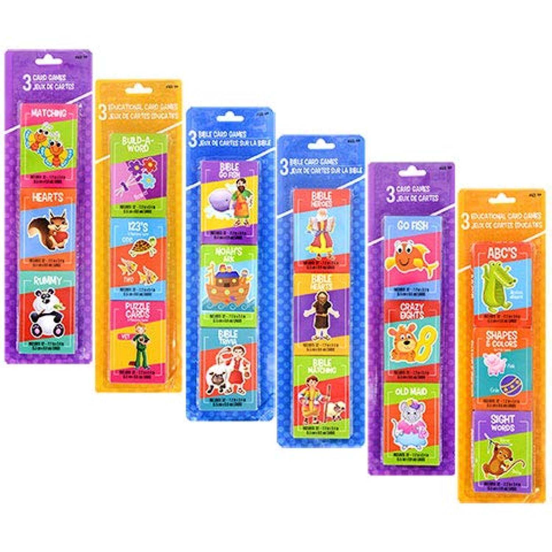 12パック - クラシック子供用カードゲーム