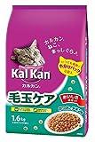 カルカン ドライ 成猫用 毛玉ケア かつおとチキン味 1.6kg [キャットフード]