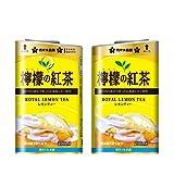 グローシール glo グロー シール glo グロー専用 スキンシール 電子タバコ ステッカー 「飲めません。でも、喫めます。」シリーズ2 07 檸檬の紅茶 01-gl0445