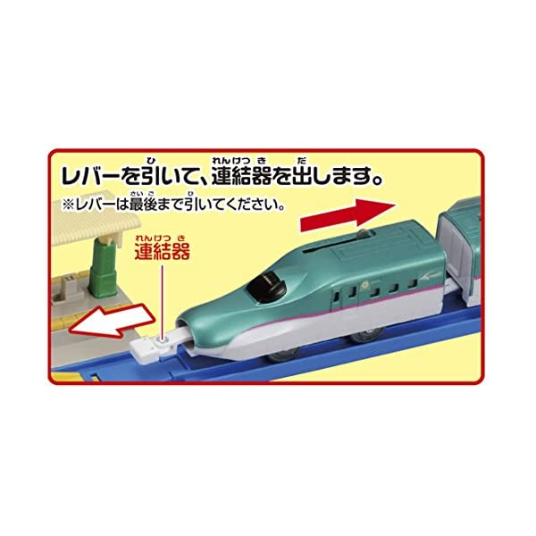 プラレール E5系新幹線&E6系新幹線連結セットの紹介画像8