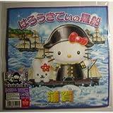 ご当地キティ ハローキティ プチタオル 神奈川限定 横須賀 浦賀 はろうきてぃの黒船 サンリオ