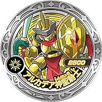 魔神デスロット/魔神メダル~魔神降臨編~/M1-21 アルカデア神聖騎士 R