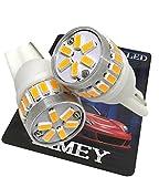 (ライミー)LIMEY 新型 爆光 T10 LED バルブ アンバー 24連 純正サイズで驚きの明るさ 3014SMD 無極性 ポジションランプ ウインカー アンバー/オレンジ アルミヒートシンク搭載 12V専用 2個セット 【取扱説明書&保証書付き】 L-T10AB3014C27R